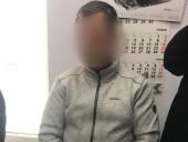 """На взятке поймали чиновника """"Укрзализныци"""" - фото 2"""