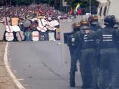 Количество задержанных во время протестов в Венесуэле достигло 791 - фото 3