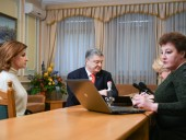Порошенко подал документы в ЦИК - фото 2