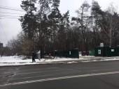 Киевметрострой начал подготовку к строительству метро на Виноградарь - фото 3
