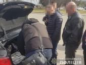 Мэра из Днепропетровской области поймали на валютной взятке - фото 2