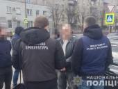 Мэра из Днепропетровской области поймали на валютной взятке - фото 1