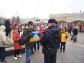 В центрі Москви активіст вийшов на поодинокий пікет на підтримку України - фото 1