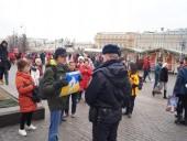 В центрі Москви активіст вийшов на поодинокий пікет на підтримку України - фото 2