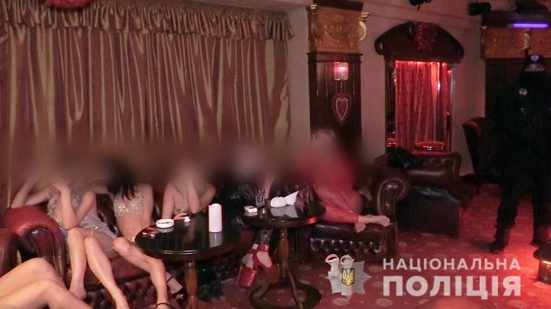 Стриптиз бар в центре танцы в екатеринбурге ночной клуб
