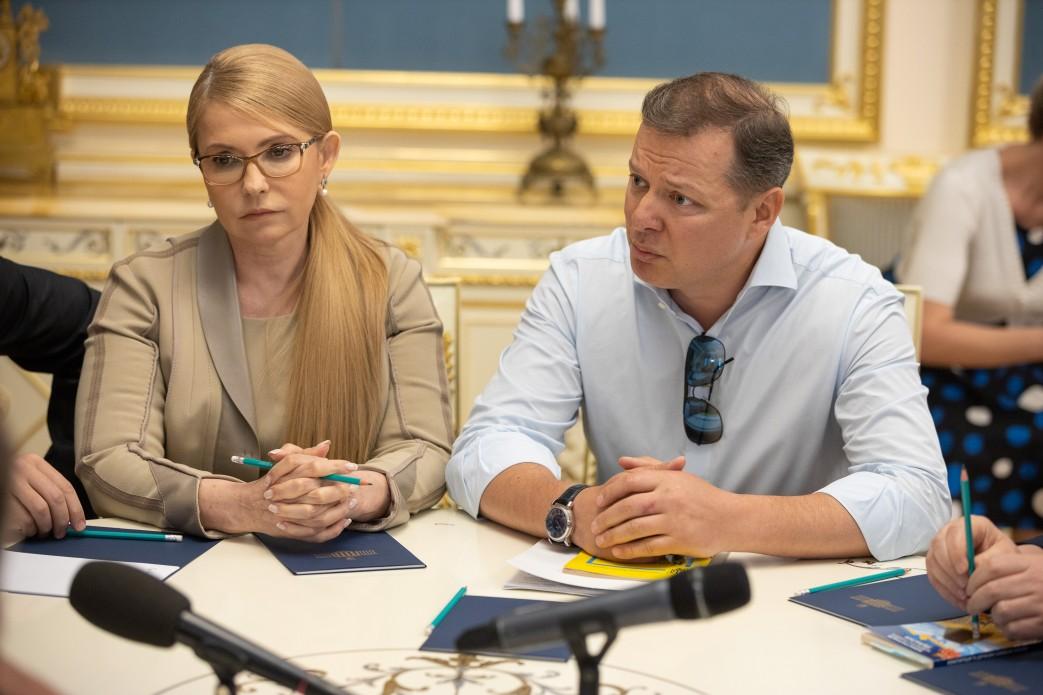 З'явилися фото з зустрічі Зеленського з Парубієм і лідерами фракцій - фото 4