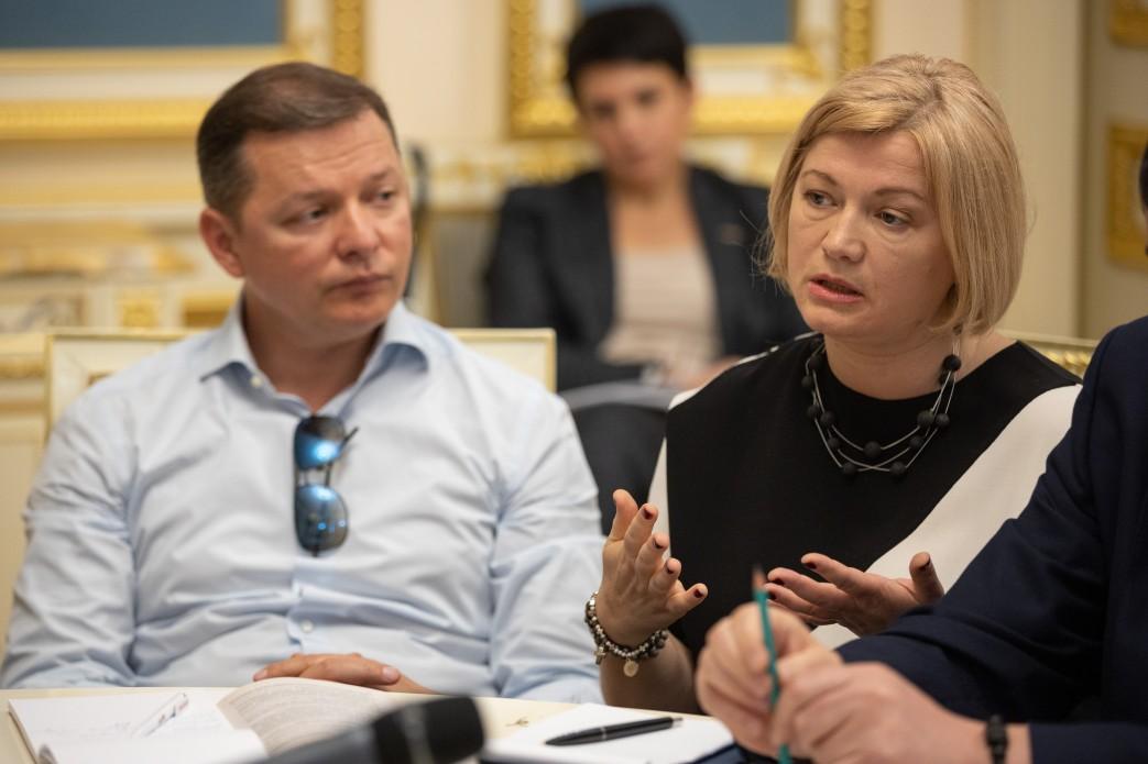 З'явилися фото з зустрічі Зеленського з Парубієм і лідерами фракцій - фото 5