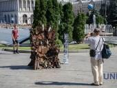 В центре Киева появился Железный трон - фото 1