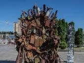 В центре Киева появился Железный трон - фото 3