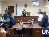 Антикорупційний суд визначив заставу Дубневичу - фото 1