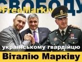 Зеленский и Аваков встретились с мамой Маркива: говорили о деталях дела - фото 1