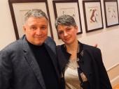 Зеленский и Аваков встретились с мамой Маркива: говорили о деталях дела - фото 3