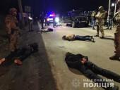 """На Закарпатье полиция провела спецоперацию против вооруженной банды, которая планировала """"контролировать регион"""" - фото 4"""