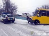 За трое суток в Донецкой области спасли из снежных заторов более 90 водителей - фото 2