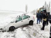За трое суток в Донецкой области спасли из снежных заторов более 90 водителей - фото 4