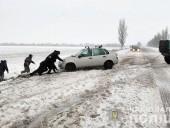 За трое суток в Донецкой области спасли из снежных заторов более 90 водителей - фото 1