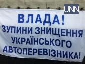 На Бориспольской трассе фуры заблокировали дорогу: в пробках несколько сотен автомобилей - фото 1