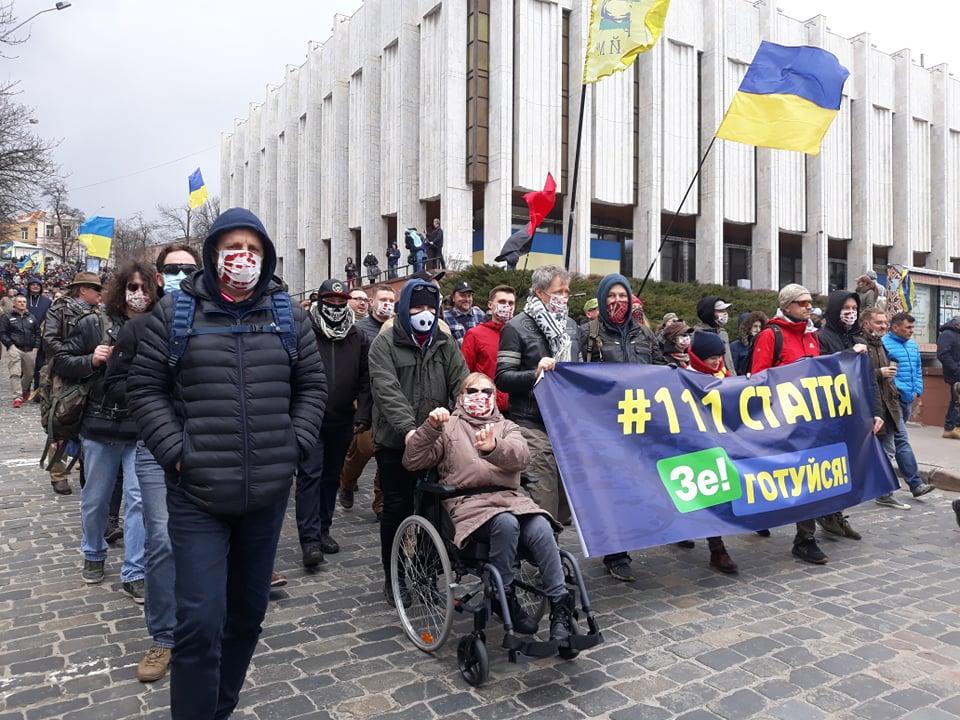 Марш українських добровольців відбувається у Києві - Цензор.НЕТ 8680
