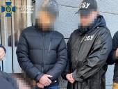 В Харькове разоблачили во взятке в 1,5 тыс. долл. военного медика Нацгвардии - фото 3