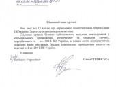 СБУ закрыла уголовное дело против российского пропагандиста, который посещал оккупированный Крым - СМИ - фото 1
