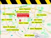 С сегодняшнего дня проезд Борщаговским путепроводом в сторону Кольцевой дороги перекроют - фото 1