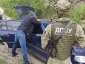 В Одесской области пограничники предотвратили контрабанду на более, чем 180 тысяч гривен - фото 1