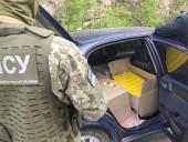 В Одесской области пограничники предотвратили контрабанду на более, чем 180 тысяч гривен - фото 2