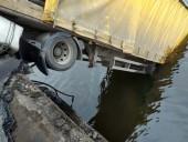 В Днепропетровской области временно прекратили ликвидацию последствий обрушения моста - фото 3
