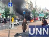 В центре Киева сгорел автомобиль - фото 4