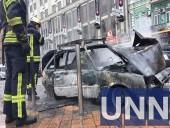 В центре Киева сгорел автомобиль - фото 3