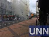 В центре Киева сгорел автомобиль - фото 2