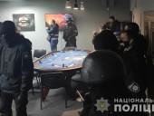 В Кировоградской области разоблачили подпольное казино - фото 1