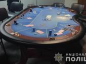 В Кировоградской области разоблачили подпольное казино - фото 2