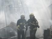 В Днепре горела территория предприятия - фото 3