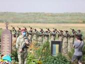Послы четырех стран ЕС на горе Карачун почтили память освободителей Славянска - фото 2