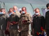 Послы четырех стран ЕС на горе Карачун почтили память освободителей Славянска - фото 1