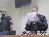 Вооруженное ограбление автомобиля Укрпочты: суд избрал меру пресечения трем подозреваемым - фото 2