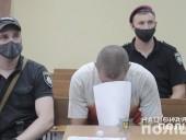 Вооруженное ограбление автомобиля Укрпочты: суд избрал меру пресечения трем подозреваемым - фото 1