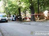 Полиция назвала причину смерти найденного завернутым в ковер мертвого харьковчанина - фото 1