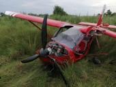 На Прикарпатье совершил аварийную посадку легкомоторный самолет - фото 1