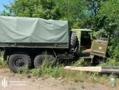 В ДТП с участием военнослужащего погибли мужчина и ребенок - фото 4
