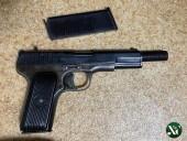 Появилось фото оружия харьковского сообщника террориста Кривоша - СМИ - фото 3