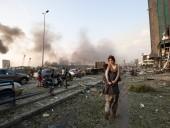 """Взрыв в Ливане: Трамп заявил о """"чудовищной атаке"""" на Бейрут и допустил наличие """"какой-то бомбы"""" - фото 3"""