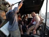 """Взрыв в Ливане: Трамп заявил о """"чудовищной атаке"""" на Бейрут и допустил наличие """"какой-то бомбы"""" - фото 2"""