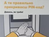 ШахрайГудбай: в столичном метро запустили арт-поезд - фото 2