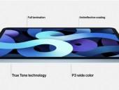 Новые часы, iPad, но без iPhone: Apple провели ежегодную презентацию гаджетов - фото 8
