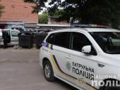 В Харькове мужчина подорвал себя в автомобиле - фото 1