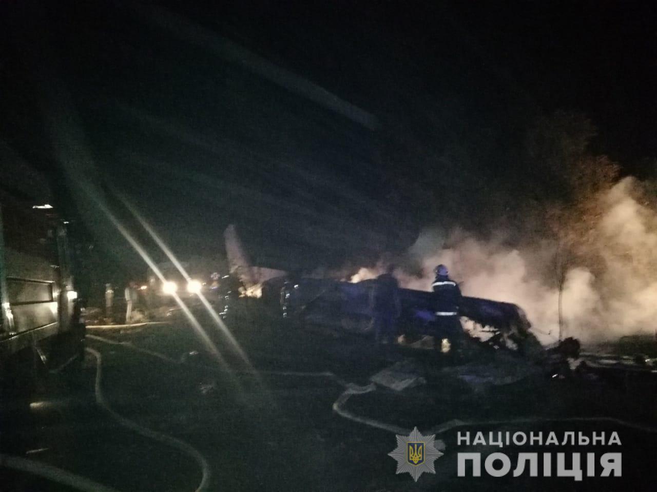 Падіння літака під Харковом: фото та відео з місця трагедії - фото 3