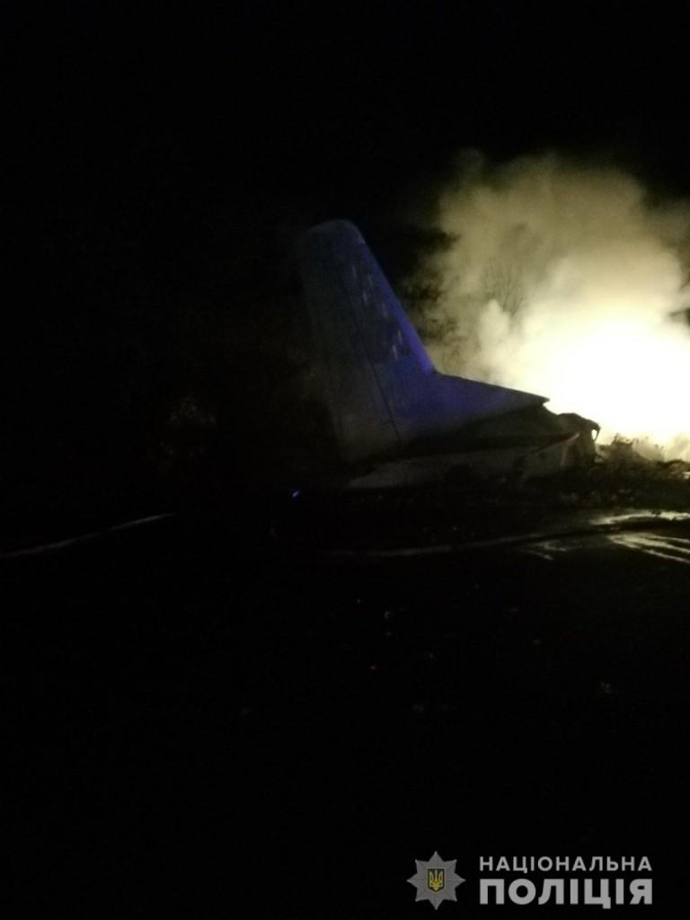 Падіння літака під Харковом: фото та відео з місця трагедії - фото 5