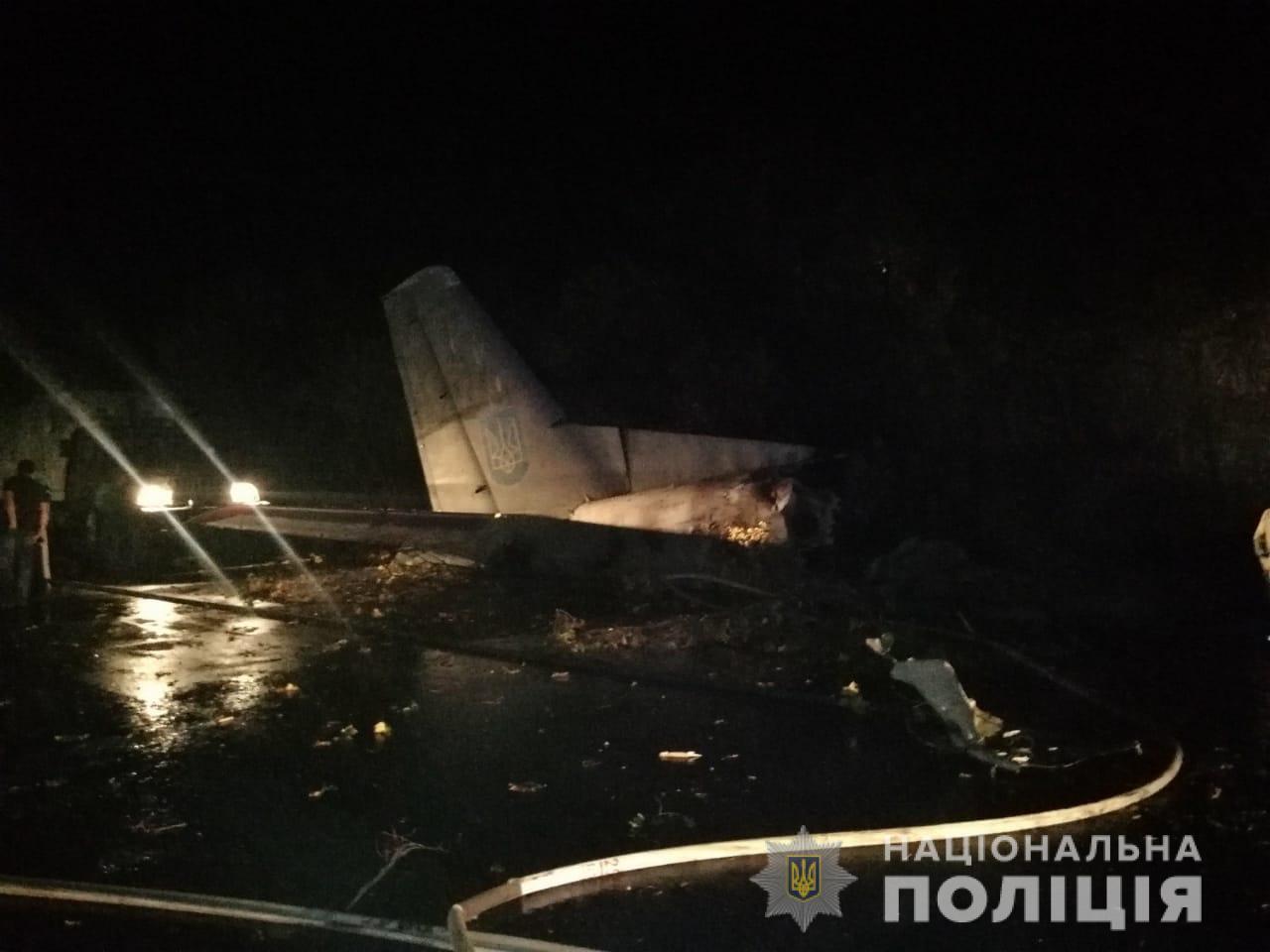 Падіння літака під Харковом: фото та відео з місця трагедії - фото 1